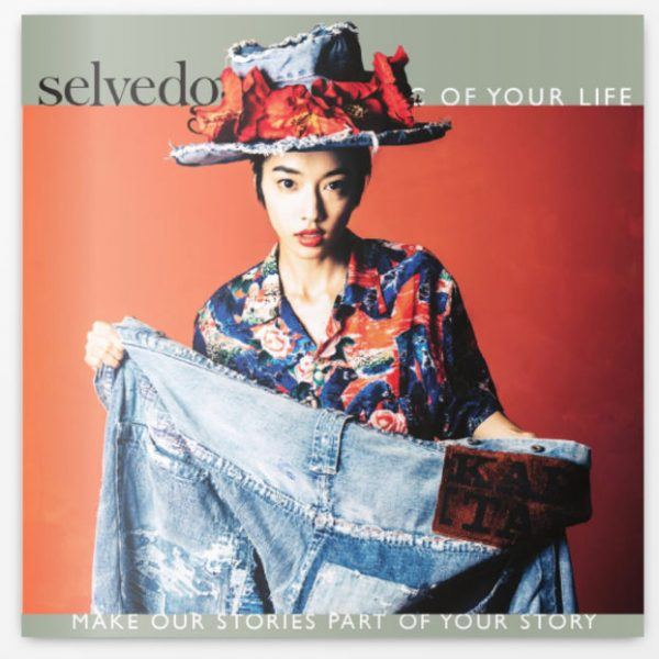 Japan Blue – by Selvedge Magazine